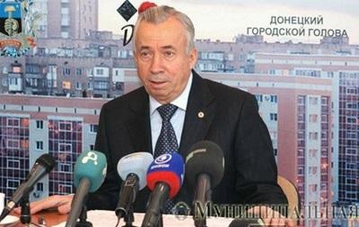 Мэр Донецка: Нужно провести референдум, иначе похороним регион
