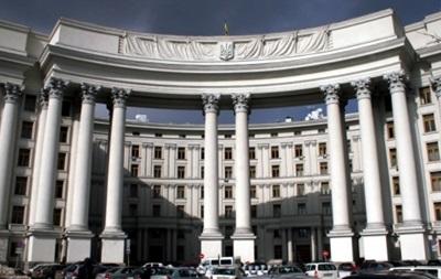 МИД расценивает заявления Лаврова как готовность России к агрессии против Украины