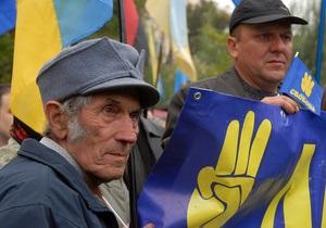 Свобода объяснила, зачем собрала своих сторонников в центре Киева
