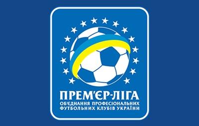 Матчи полуфинала Кубка Украины
