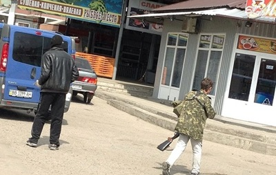 Народный мэр   Славянска рассказал о подростке с оружием