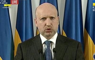 Россия координирует убийц на востоке Украины – Турчинов