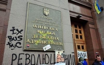 Майдановцы обещают освободить здание киевской мэрии до конца недели