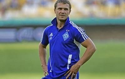 Сергей Ребров: Мы недовольны результатом, но я доволен игрой команды