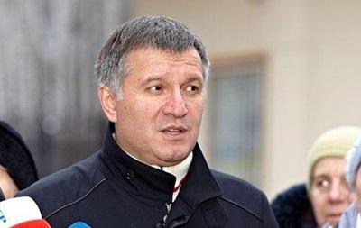 Некоторые милиционеры Донецкой области ведут себя неадекватно - Аваков