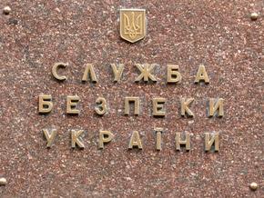 СБУ: Руководство шахты Краснолиманская присвоило более 23 миллионов гривен
