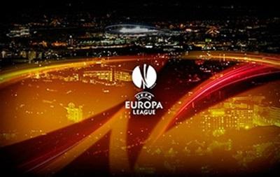 Результаты первых матчей 1/2 финала Лиги Европы