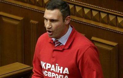 Кличко сегодня подаст документы на участие в киевских выборах