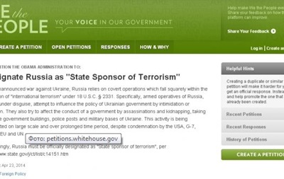 На сайте Белого дома появилась петиция о признании РФ  спонсором терроризма