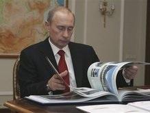 В России опубликован список запрещенной литературы