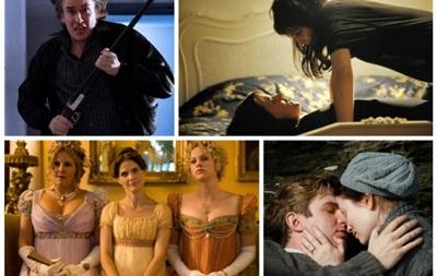 В Киеве пройдет ночь британского кино