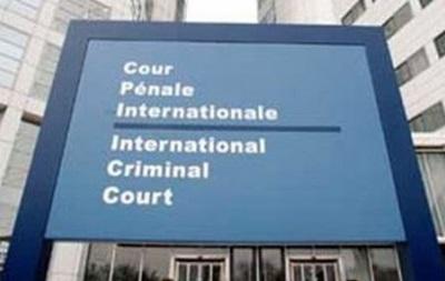 В Международном уголовном суде занялись действиями Януковича во время Майдана
