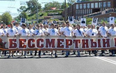 9 мая в Днепропетровске пройдет Бессмертный полк