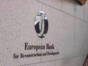 ЕБРР предоставит Укрэксимбанку субкредит на $250 млн