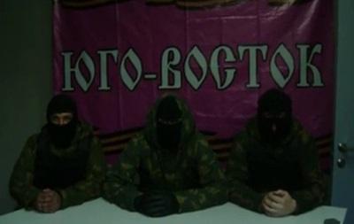 Харьковские ополченцы  записали видеообращение к Правому сектору