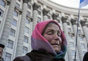 Forbes назвал худшие экономики мира: Украина на четвертом месте