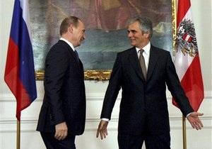 Россия и Австрия подписали соглашение по Южному потоку