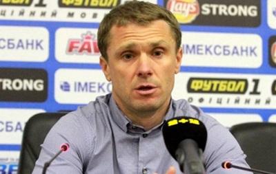 Ребров: К сожалению, Динамо подвела реализация