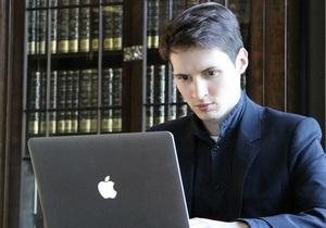 Допрос Дурова - Допрос главы  ВКонтакте  Дурова назначен на пятницу