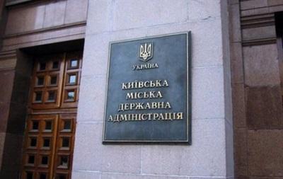 Кандидатами в мэры Киева зарегистрированы Катеринчук и Оробец