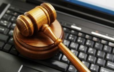 В России закрыли доступ к ряду украинских сайтов