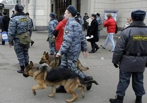 В Москве задержали женщину со взрывчаткой
