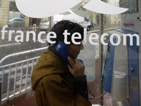 В компании France Telecom произошел 24-й случай самоубийства