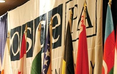Швейцария созывает специальное заседание постоянного совета ОБСЕ по ситуации в Украине