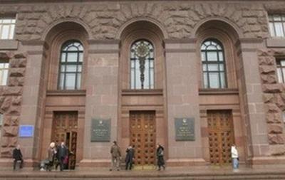 Представители ОБСЕ и Женевских договоренностей посетили здание КГГА