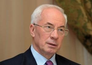 Азаров и глава МИД Норвегии обсудили будущее председательство Украины в ОБСЕ