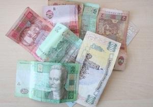 Налог на недвижимость - Эксперты рассказали, чем украинцам грозит новый налог на недвижимость