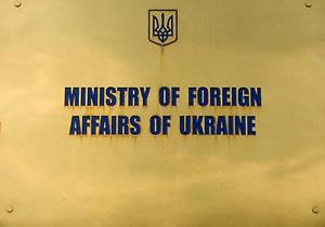 МИД: В пиратском плену остаются 11 украинцев