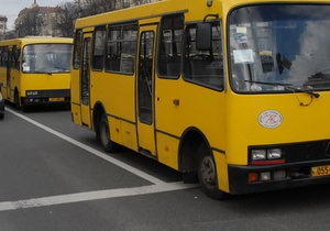 Житель Днепропетровска избил водителя маршрутки, спровоцировав столкновение с четырьмя авто