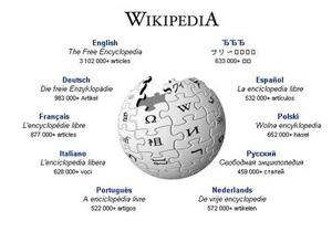 Википедия сообщает о сбоях в работе