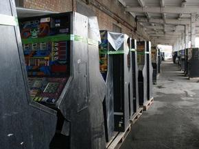 Налоговики Донецкой области с начала нового года изъяли 118 игровых автоматов