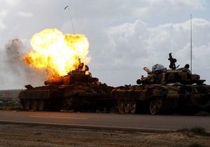 НАТО: Конфликт в Ливии невозможно решить военным путем