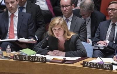 США обвинили Россию в желании подорвать украинское правительство