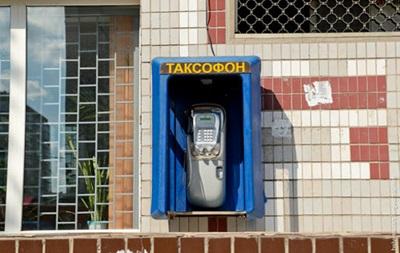 Звонки с таксофонов на местные номера станут бесплатными