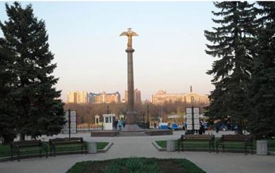 В Донецке закрыли парк, где планировали провести митинг за единство Украины