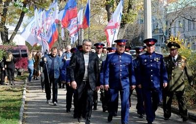 Админсуд запретил деятельность партии Русское единство в Украине
