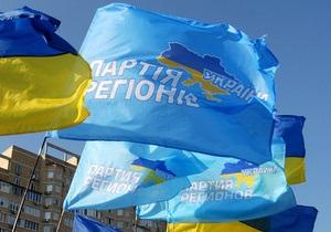 Ъ: Партия регионов собирает самовыдвиженцев