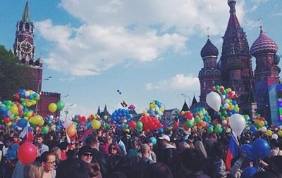 Первомайское шествие в Москве проходит под лозунгами Донецк и Луганск - мы с вами!