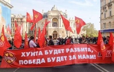В Одессе и Мариуполе пророссийские активисты вышли на первомайские демонстрации