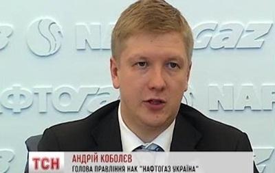 Нафтогаз готов судиться с Газпромом