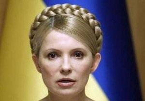 Тимошенко выступит с публичным заявлением после объявления результатов выборов