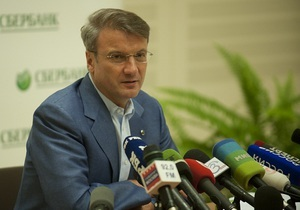 Глава российского Сбербанка назвал выход Греции из еврозоны оптимальным решением