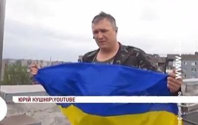 Алчевск: над горсоветом подняли украинский флаг