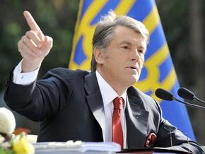 Ющенко заявил, что Кабмин выполнил лишь одну из шести договоренностей с МВФ