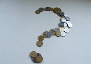 ГНАУ уличила в причастности к незаконной конвертации средств пять банков