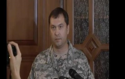 Народный губернатор  объявил о введении в Луганской области чрезвычайного положения